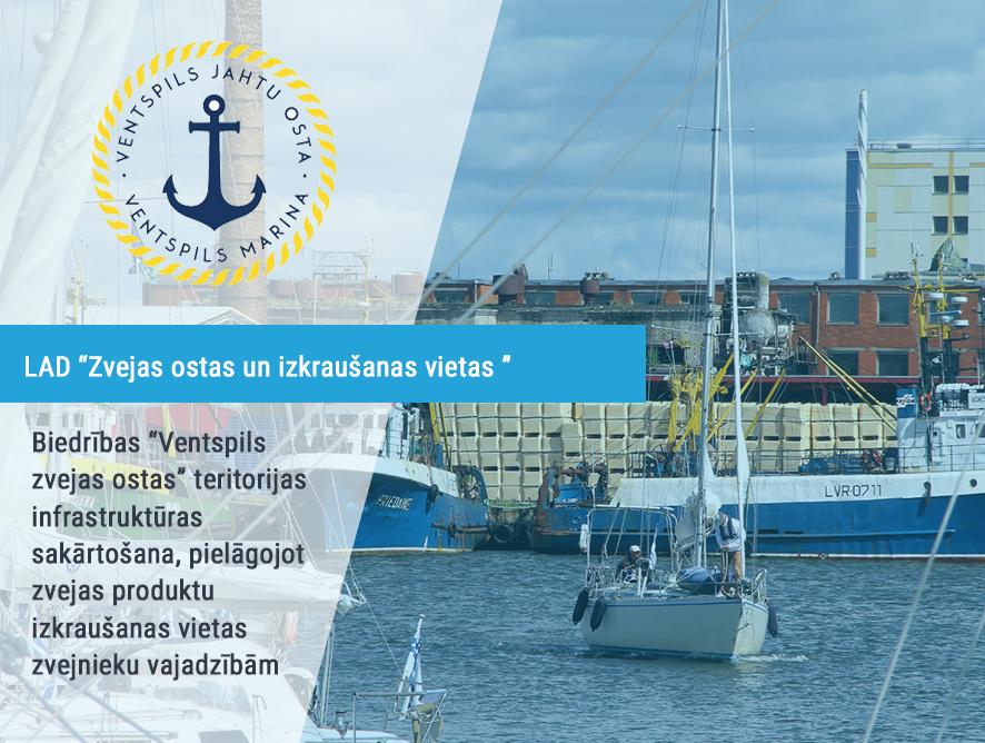 """Biedrības """"Ventspils zvejas ostas"""" teritorijas infrastruktūras sakārtošana un pielāgošana"""